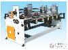 【供应】自动输纸机